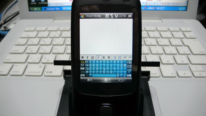 emonsip3-2.jpg