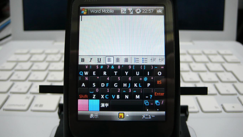 emonsip3.jpg